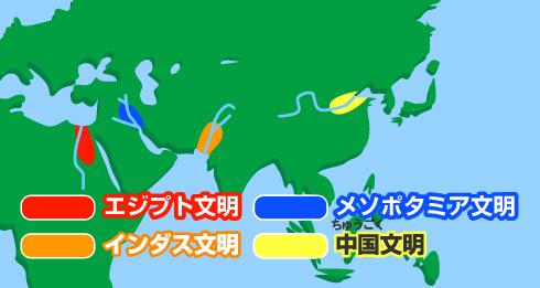 http://mizuiku.suntory.jp/kids/study/images/k013M1.jpg